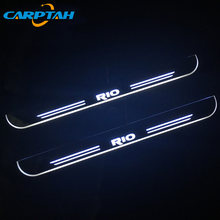 CARPTAH Trim Pedal Car Exterior Parts LED Door Sill Scuff Plate Pathway Dynamic Streamer light For Kia Rio K2 2015 - 2017 2018(China)