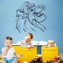Diy Lion King Vinyl wall Sticker For Baby Rooms Art Stickers rey leon Bedroom Roi decals mural Wallpaper muursticker