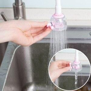 Image 1 - 1 個キッチン蛇口エクステンダー保存水タップ回転調節可能な蛇口エクステンダー子供のための浴室アクセサリー洗面