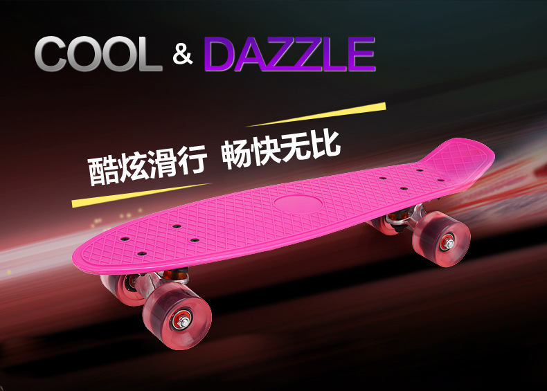 High elasticity wear resistant PU wheel fish skate board pastel color mini cruiser long skateboard four-wheel street longboard