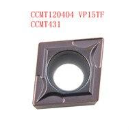 חיתוך כלי מחרטה כלי 20PCS CCMT120404 / CCMT431 VP15TF / UE6020 CNC נירוסטה חיתוך כלי טונגסטן קרביד להב מתכת מחרטה כלי (1)