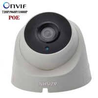 IP Camera POE 720P 960P 1080P 3PCS ARRAY LEDS Indoor Dome Security CCTV Surveillance ONVIF 2