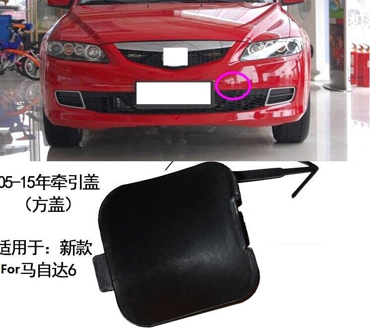 2005 Mazda Mazda6 Exterior: CAPQX For Mazda 6 Mazda6 2005 2015 Front Bumper Trailer