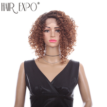 14inch Lace Front Synthetic Wig For Black Women Kinky Straight Afro Lace Wig Heat Resistant Fiber Hair Expo City стоимость