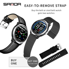 Sanda smart digital watch men and women sports Bluetooth pedometer large color screen health heart rate