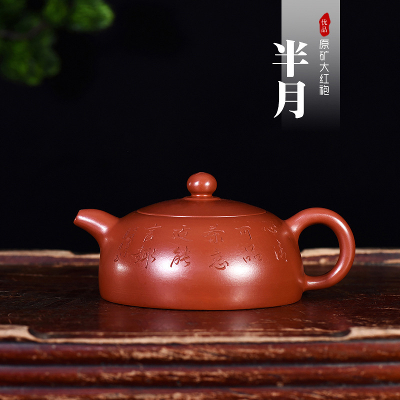 Pottery Teapot Famous Full Manual Tea Set Gift Originality Customized Bright Red Robe Lettering Half A Month Kettle WholesalePottery Teapot Famous Full Manual Tea Set Gift Originality Customized Bright Red Robe Lettering Half A Month Kettle Wholesale