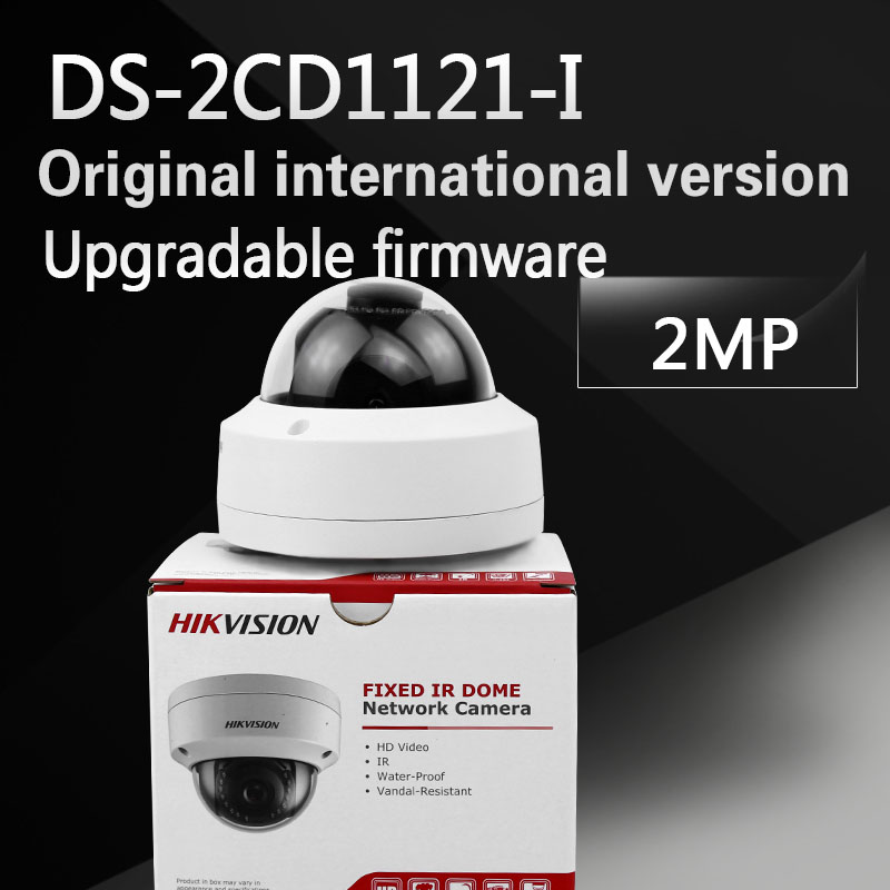 In stock english version DS-2CD1121-I replace DS-2CD2125F-IS 2MP network camera with POE