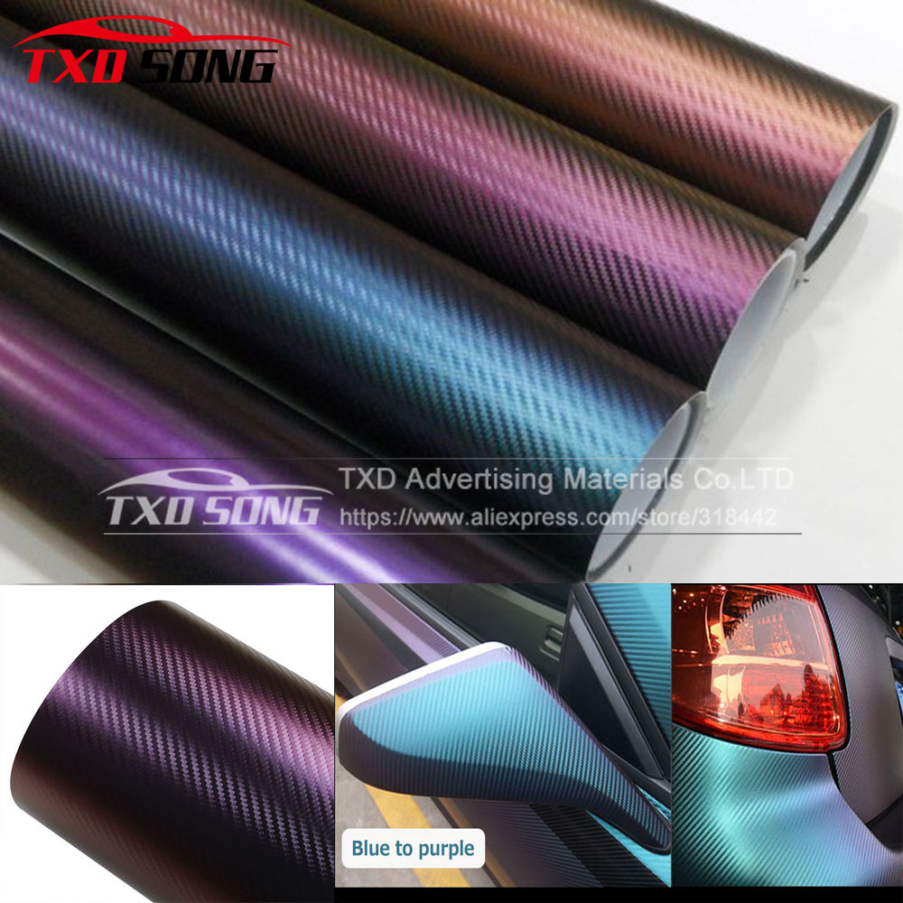 Car Styling Chameleon 3D Carbon Color Sticker Auto Chameleon Film Carbon Fiber Vinyl Films Phones Stickers Chameleon Car Vinyl