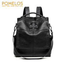 POMELOS Fashion Women Backpack 2019 New Arrival For Black High Quality Synthetic Leather Back Pack