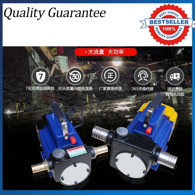 Pompe à huile Diesel de pompe de transfert de carburant d'aspiration d'huile de 80L/min