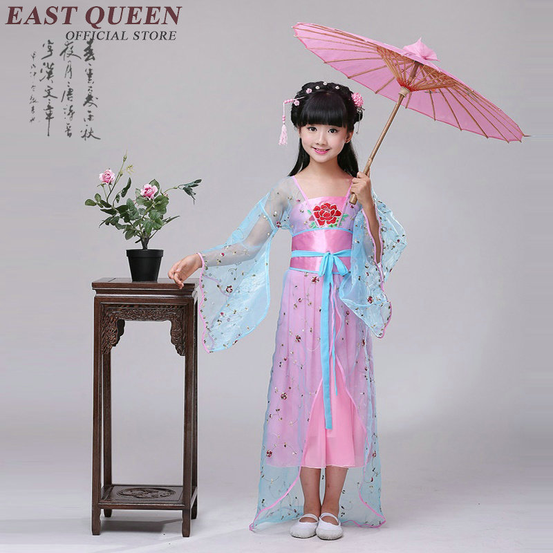 Chinese folk dance for children ancient chinese costume for kids oriental dance costumes dance costumes for kids AA910