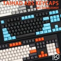 Taihao abs duplo tiro keycaps para diy gaming teclado mecânico cor de pulso carbono capitão américa cinza branco