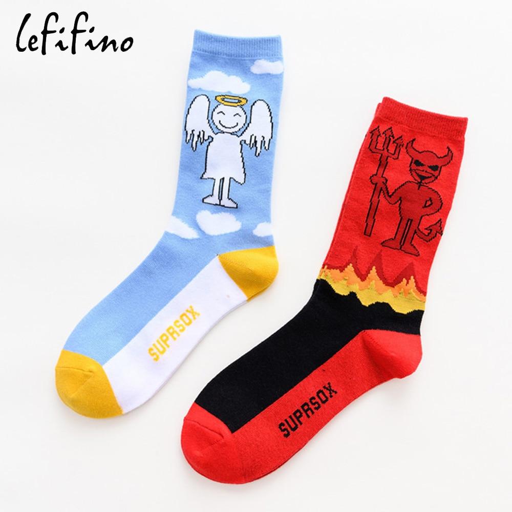 SESY Unicorn Cute Unisex Crew Socks Short Sports Stocking