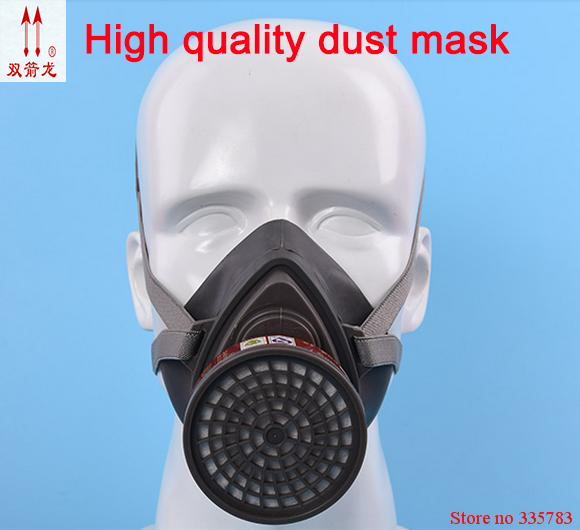High Quality Self-priming Filter Type Antivirus Protect Mask Prevent Harmful Gas Face Safely Security Protector safety mask цена и фото