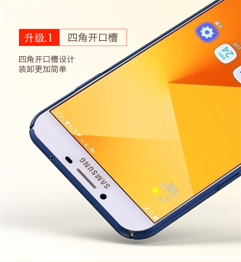 ▽For Samsung J7 Prime SM-G610F G610 Coque Ultra Thin Slim Back ...