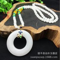 فائقة منخفضة التكلفة نقية منحوتة الأبيض المشبك قلادة السلام التجميع من حبة سلسلة قلادة سحر أسلوب الإناث سترة سلسلة