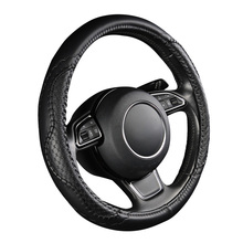 Autoyouth рулевого колеса автомобиля крышки 38 см Универсальный Fit М Размер 15 «Руль Автомобильный руль аксессуар из искусственной кожи