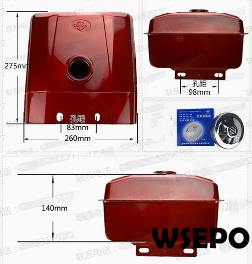 все цены на  OEM Quality! Diesel Fuel Tank Assy with cap and petcok for R180 8HP 4 Stroke Small Water Cooled Diesel Engine  в интернете