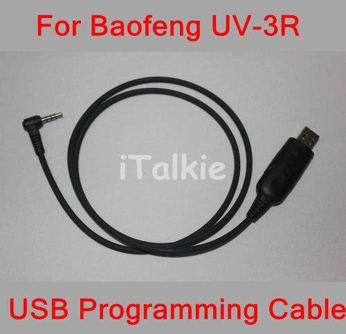 Baofeng UV-3R MarkII,  UV-100, UV-200 USB programming cable/data cable/pc interface mark2