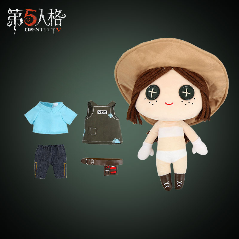 Image 4 - Game Identity Survivor Gardener Emma Cosplay Plush Stuffed Pillow Doll Cushion Plushie Toy Change suit Dress Up Clothes GiftMascot   -