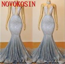 Вечернее платье из тюля с аппликацией бисера серебристые вечерние