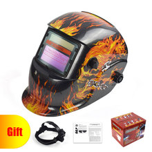 Skull Solar Auto Darkening MIG MMA TIG Electric Welding Helmet Cap for Machine  & Soldering Supplies