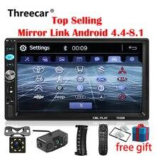 2din Автомагнитола 7 дюймов сенсорный mirrorlink Android плеер сабвуфер MP5 плеер Авторадио Bluetooth Камера заднего вида магнитофон