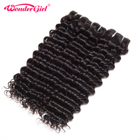Wonder Girl Deep Wave Brazilian Hair Weave Bundles 1PC Curly Weave Human Hair Brazilian Remy Hair