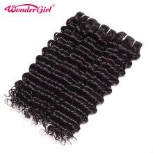 Wonder girl Deep Wave Brazilian Hair Weave Bundles 1PC Remy Hair Weaving 10 28 Human Hair