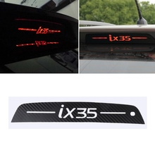 High Positioned Rear Brake Lights Carbon Fiber Sticker For Hyundai Tucson Ix35 Hollow Carbon Fiber Brake Light Waterproof