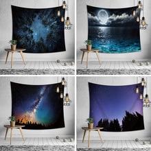 Tapicería de la puesta del sol del amanecer de la luna estrellada abstracta de la familia colgando de la pared picnic en la playa lanzando la alfombra Camping viaje estera de dormir