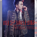New men'e DJ singer host guest new bar atmosphere dress evening men's fashion slim stage Nightclub costumes clothing