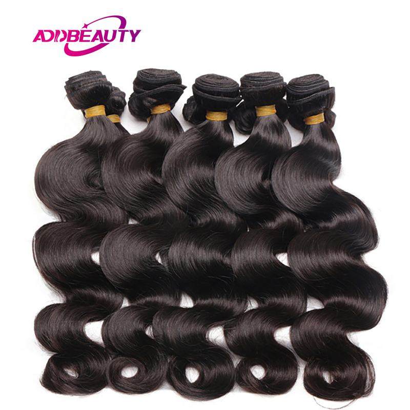 Addbeauty 10Pcs Lot Indian Body Wave 100% Human Virgin Hair Bundles Extension Inch Natural Color Double Weft For Black Woman
