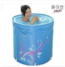 Adult bath bucket full-body plus cotton folding tub bath bucket bath bucket bathtub baby swimming pool