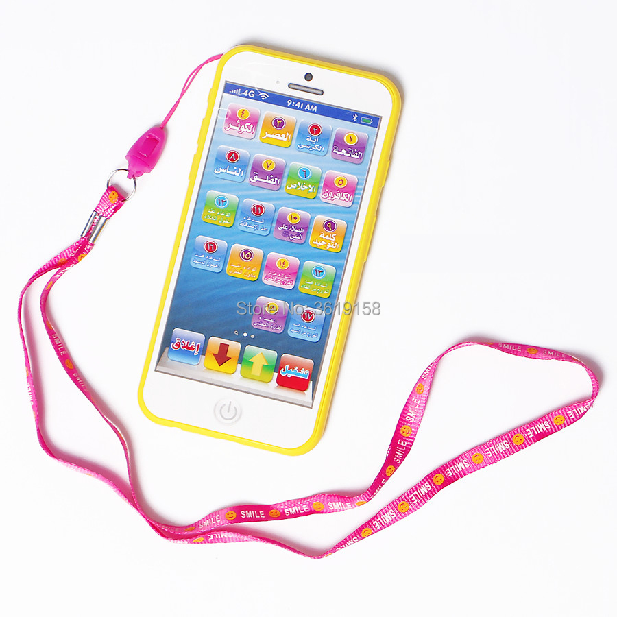 Learning-Phone-Toy Light Quran Arabic Early-Education Baby Koran Best-Gift The Of