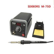 220V Digital temperature and lead-free high-frequency soldering station SIXBROS M-75D 75W temperature soldering station