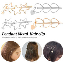 Alloy Holder Hairpins Hearts Stars Hair Clips For Womens  Chic Hairgrip New Elegant Metal Accessories