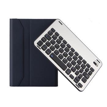 Per IPad Mini Cassa Del Cuoio Della Tastiera Di Bluetooth Metallo Intelligente Tastiera Copertura Della Tastiera Senza Fili Per Ipad Mini1/mini2/Mini3/Mini4