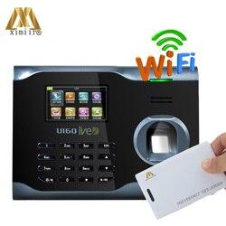 U160 отпечатков пальцев посещаемость времени с 125 кГц RFID считыватель карт wifi TCP/IP считыватель отпечатков пальцев время часы биометрический ре...
