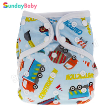 1 pc reusable baby AIO cloth diaper with white piping waterpoof pul fabric baby nappies with 2 layers bamboo insert