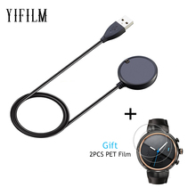 For ASUS Zenwatch 3 USB Smartwatch Charger Smart Watch Wristband Charging Power Supply Charge Dock USB Cable with Shiled Film