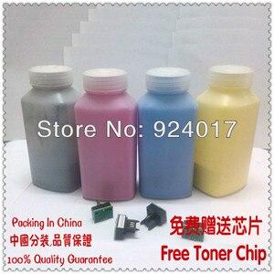 For Konica Minolta bizhub C221 C281 C361 C7122 C7128 Muratec MFX C2280 C2880 C3680 2280 2880 Color Printer Refill Toner Powder