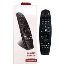 Substituição AM-HR600 controle remoto mágico, para lg smart tv AN-MR600 uf8500 43uh6030 f8580 uf8500 uf7702 oled 5eg9100 55eg9200