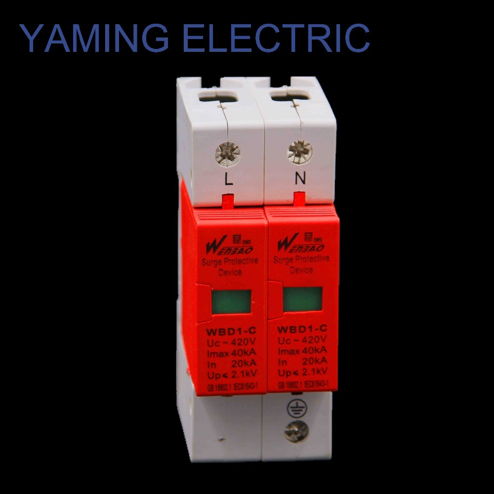 voltage protector surge protector in 20 kamp 385v ce ul approval sp d5 2p High quality SPD 10-20KA/2P 1P+N 385V House Surge Protector Low-voltage Arrester Device 220V/380V protective electronic circuits