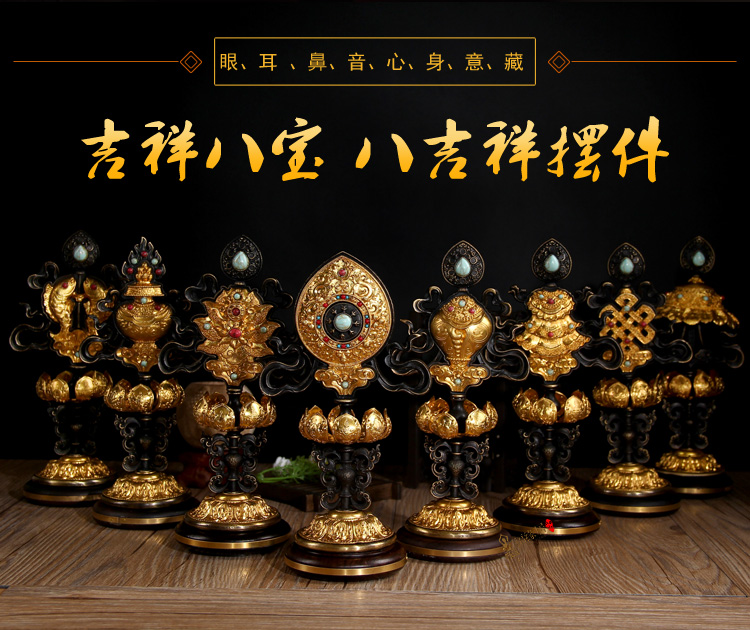 US $611 0 6% OFF|Wholesale Buddhist articles # Buddhism religious  ceremonies Eight Auspicious Symbols of Buddhism 8 JI XIANG Gilding  statue-in Statues