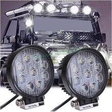 2 шт. 27 Вт 4 дюймов 12 В 24 В круглый светодиодный рабочий свет/подводный светодиод лампа Рабочий свет для внедорожного автомобиля Грузовик Мотоцикл Горячая продажа