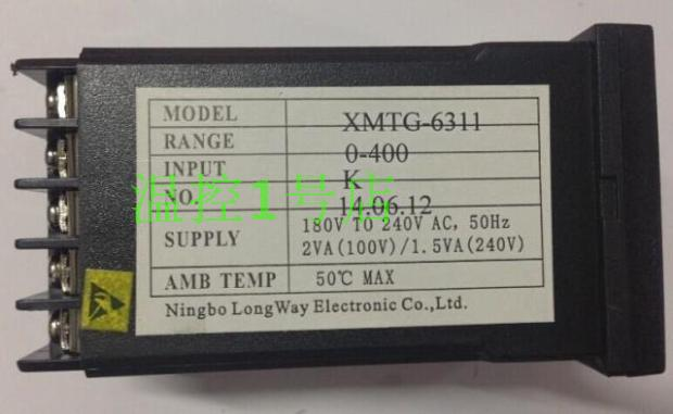 XMTG-6311  YANGMING  thermostat temperature controller 6311