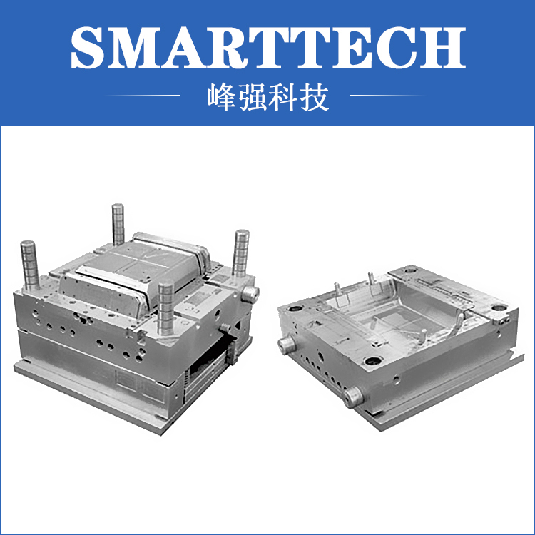 Custom Exported Plastic Injection Mold high tech and fashion electric product shell plastic mold