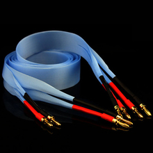 Pair Nordost Blue Heven Silver Audiophile font b Speaker b font Cable with Spade plugs banana