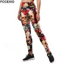 FCCEXIO New Style Fashion Leggings Women Sporting Flower Skull Fitness Leggins 3D Printed Head Pattern Pants High Waist Trousers